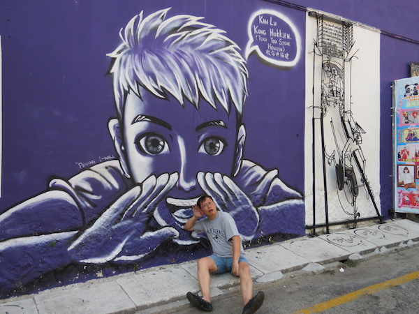 One of the newer murals and metal sculptures that describe colloquial Penang