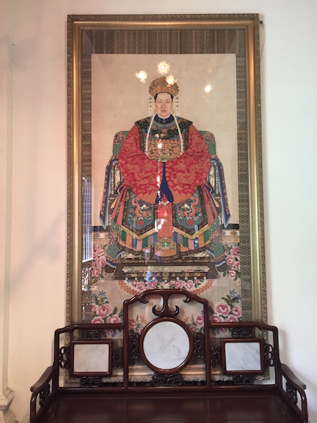 Portrait of Chung Keng Kwee's wife