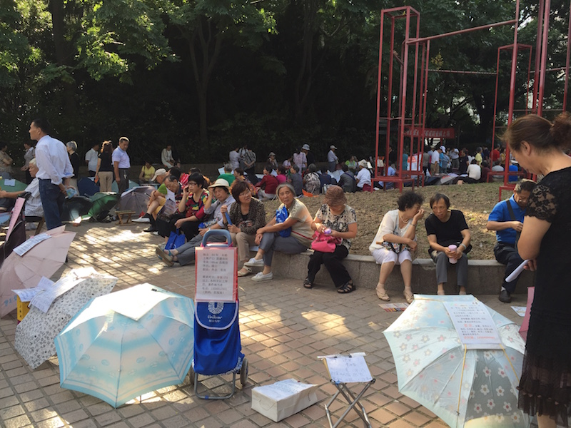 People's Park, filled with eager parents on Saturdays and Sundays