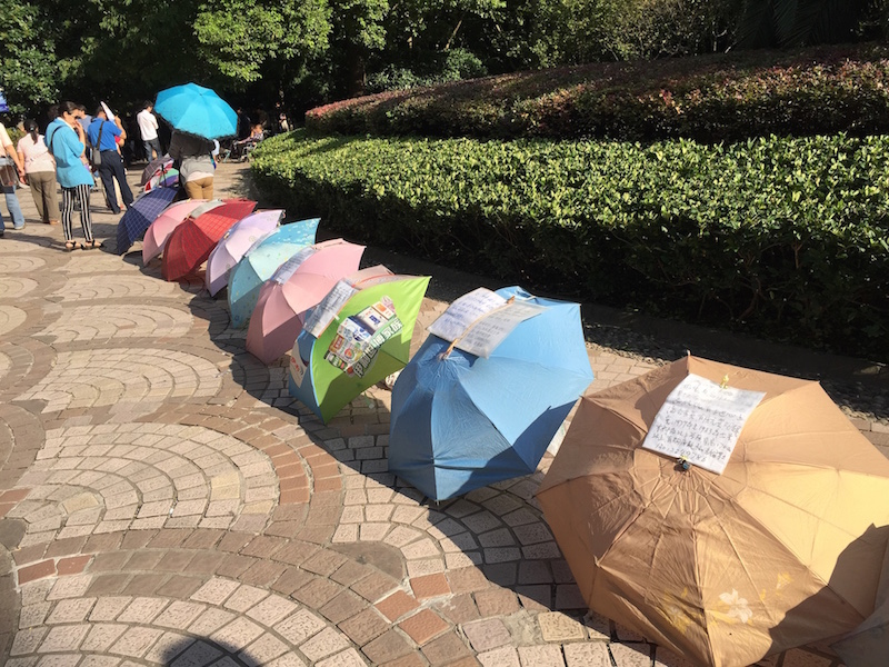 Rows of umbrellas at People's Park