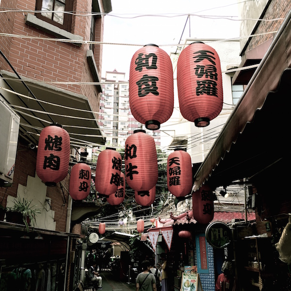 tianzifang-lanterns